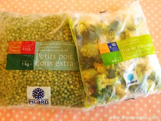 picard 冷凍野菜