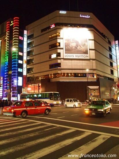 ラーメン 博多天神 新宿三丁目