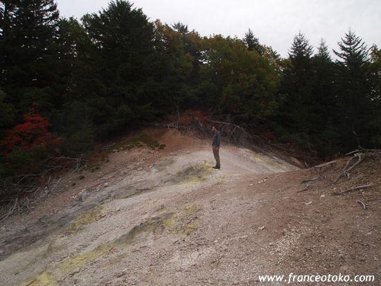 第二の硫黄山 キンムトー