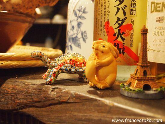 裏恵比寿 自然生村/ウラエビスジネンジョウムラ (恵比寿/居酒屋)