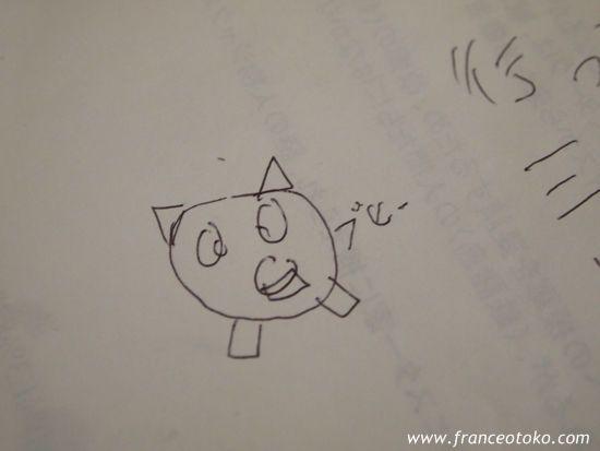 フランス人の絵