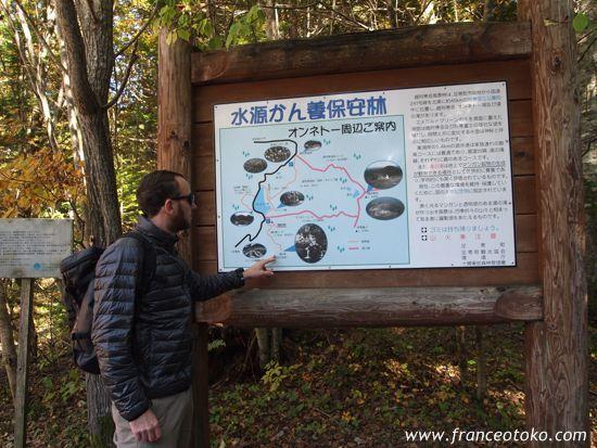 北海道 阿寒国立公園 オンネトー