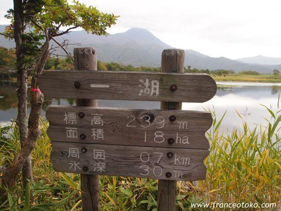 北海道観光 知床五湖