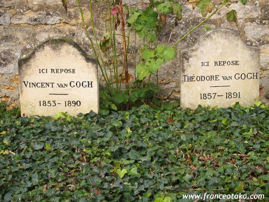 ゴッホの墓