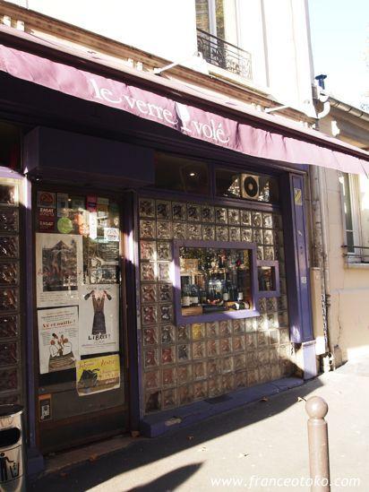 le verre vole パリ