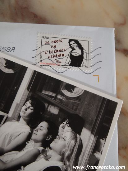 パリの切手