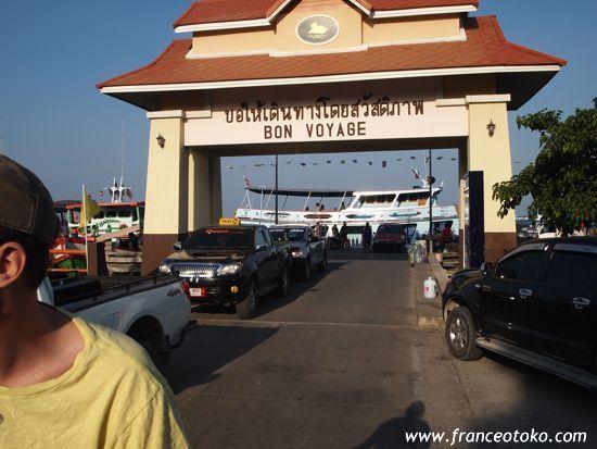 コタオ 港