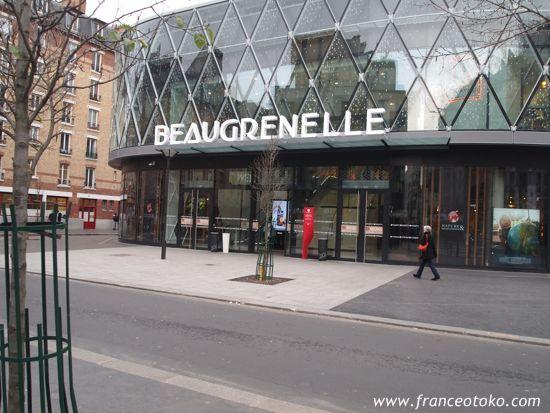 ボーグルネル パリ
