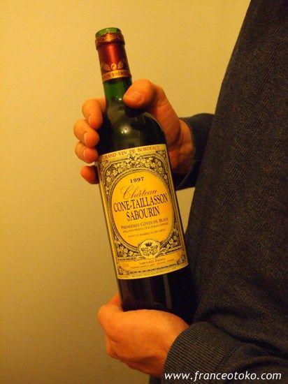 フランス男ワイン