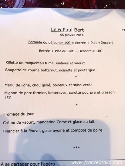 パリのビストロ 6 Paul bert