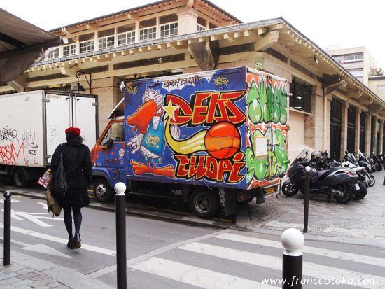 パリのトラック