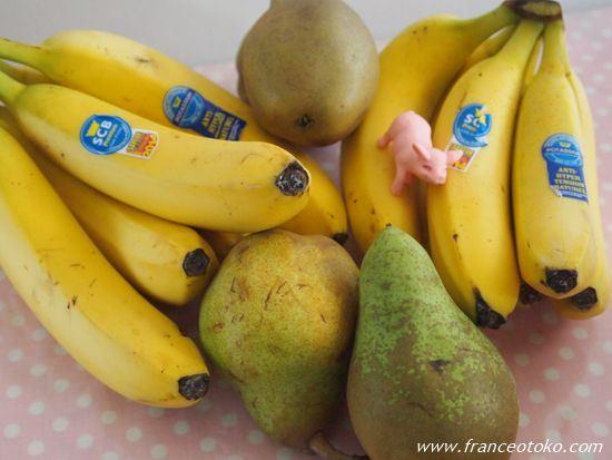 フランンスバナナ