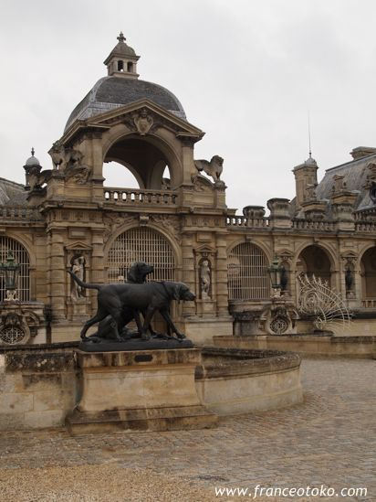 フランスのお城/シャンティ城
