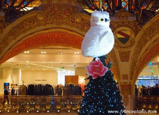 ギャラリーラファエイット パリ クリスマスツリー