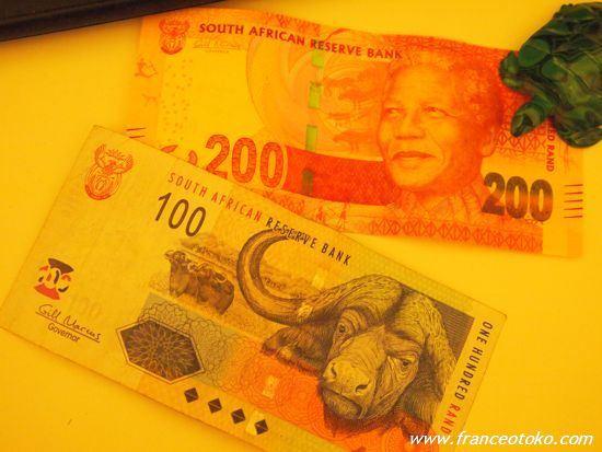 南アフリカのお金
