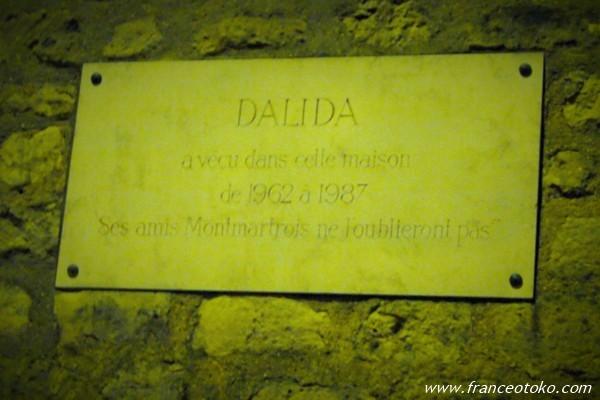 パリ モンマルトル ダリダの家