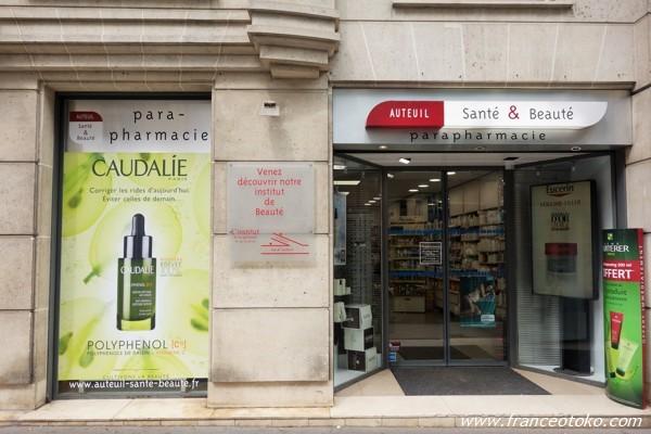 Auteuil Santé & Beauté
