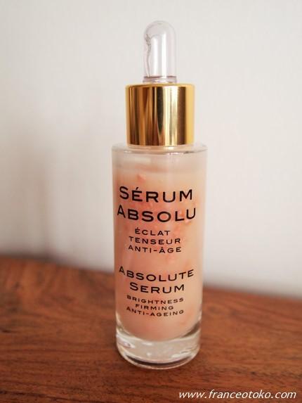 Serum absolu pharmacie anglaise ファルマシーアングレーズ パリの薬局コスメ