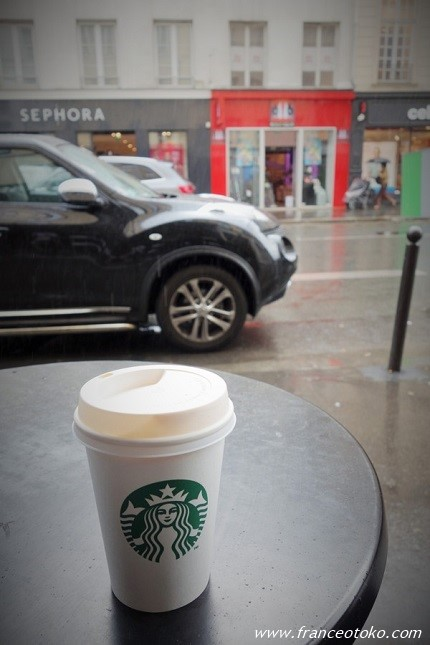 パリのスターバックス