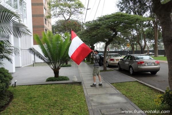 ペルー 国旗