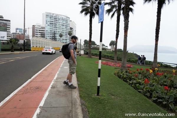 ペルー リマ 恋人たちの公園