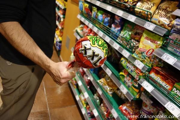 ペルー リマ市内 スーパー