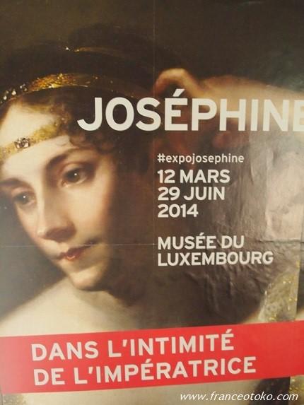 ジョセフィーヌ皇后