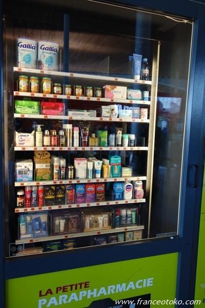 シャルル・ド・ゴール空港 パリ空港  La Pharmacie du Voyage