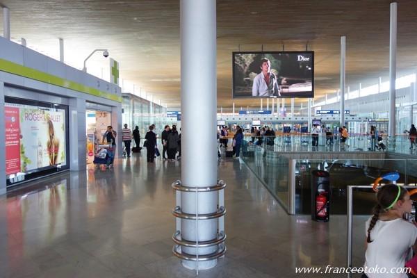 シャルル・ド・ゴール空港 パリ空港