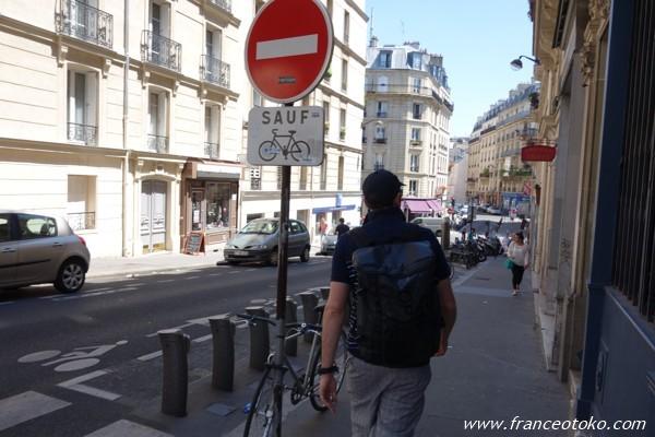 パリ フムタール通り