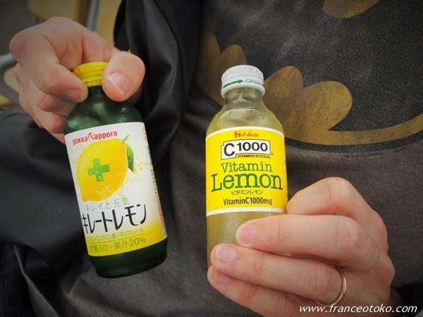 レモン系ドリンク