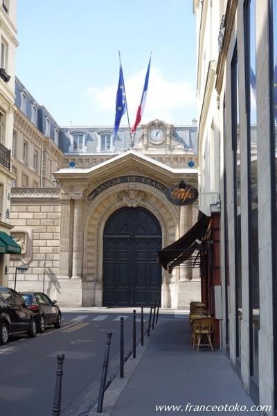パリのビストロ ヴィクトワール