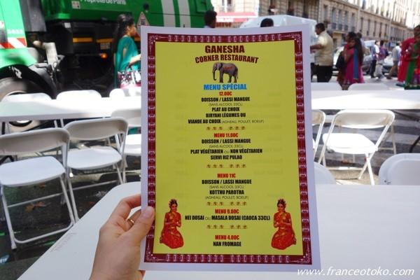 パリのインド人街 フェット・ド・ガネーシャ ガネーシャ祭