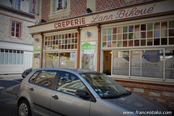 フランス クレープ
