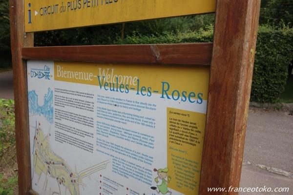 ヴール・レ・ローズ Veules les roses