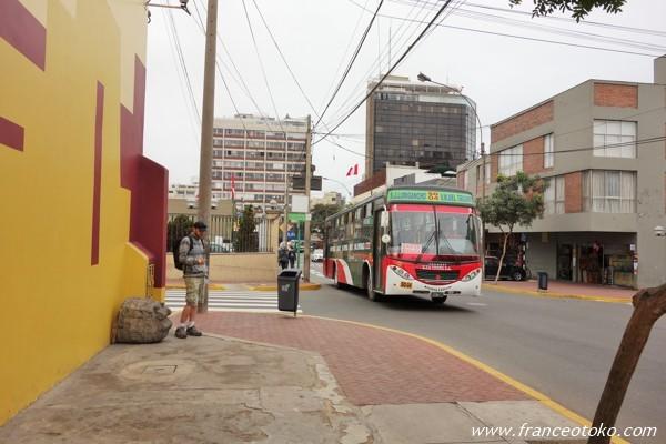 ペルー リマ観光
