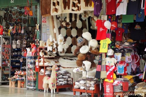 ペルーお土産 ンディアンマーケット
