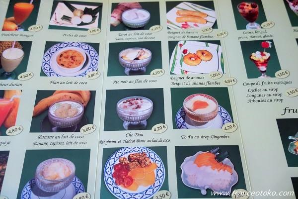 ラオ・ヴィエト Restaurant Lao Viet