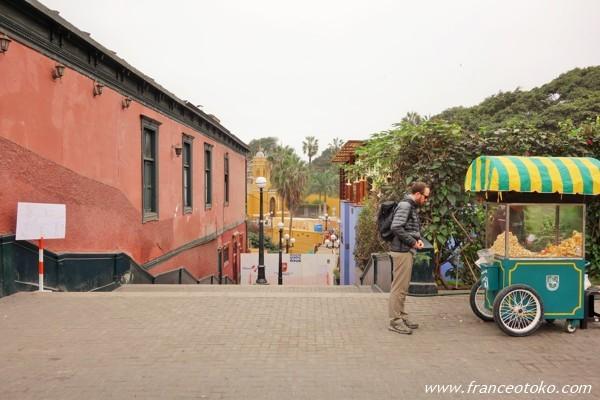 ペルー 観光