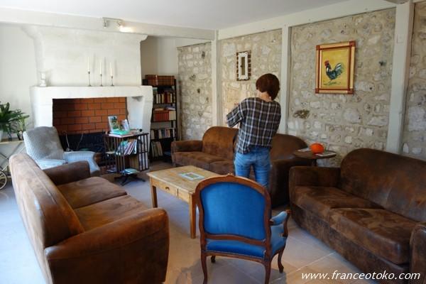 Chambres d'Hôtes Les Hostises de Boscherville