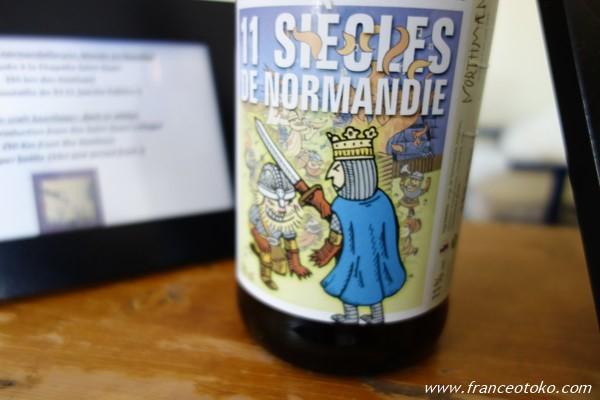 フランス ビール