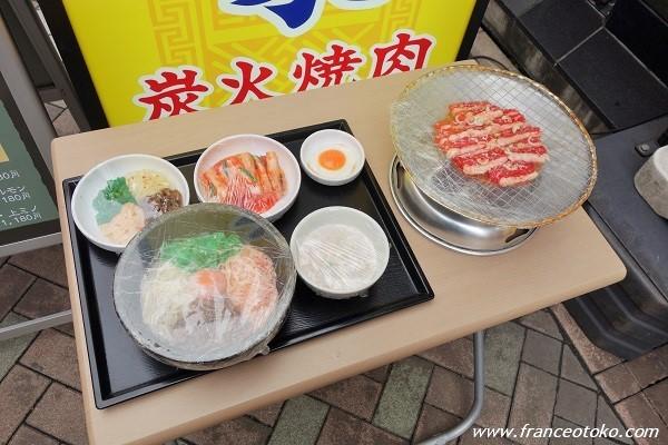 韓国料理 赤坂