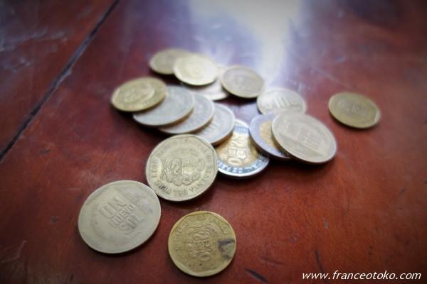 ペルー 通貨