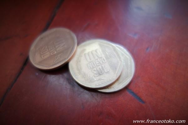 ペルー お金