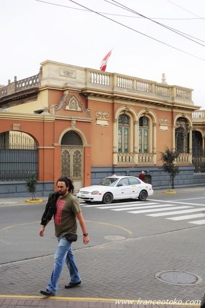 ペルー リマ バランコ