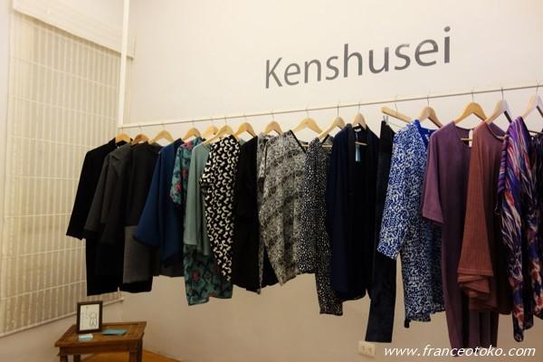 kenshusei