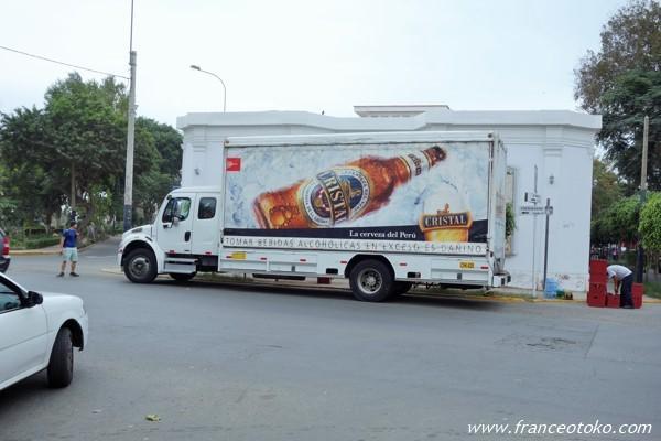 ペルー ビール