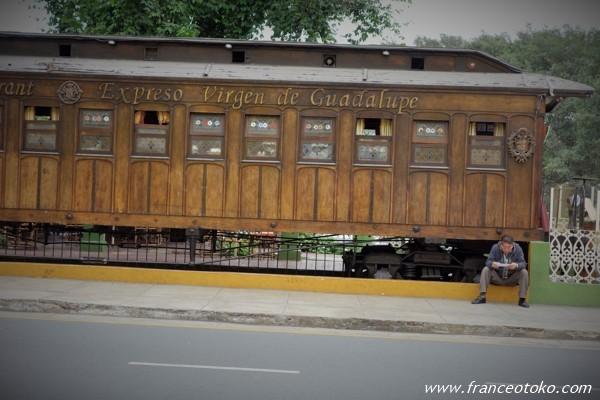 ペルー 列車