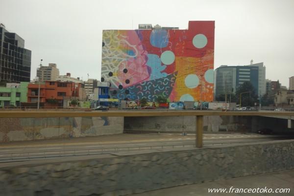 リマ 道路