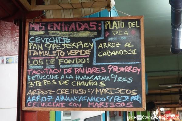 スペイン語 メニュー